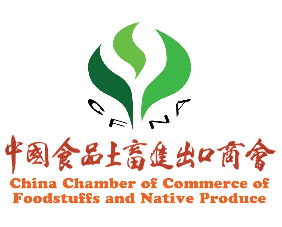 associate member logos-03